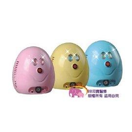 森元蛋寶寶洗吸鼻器^~蛋蛋機~吸鼻、洗鼻、噴霧