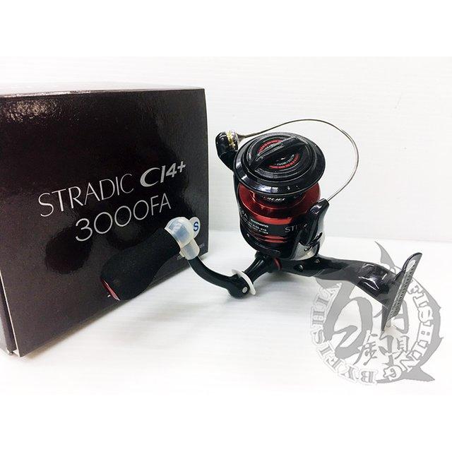 ◎百有釣具◎SHIMANO STRADIC CI4+ 美規版 紡車捲線器 3000FA型