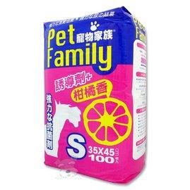 ^~ 寵物王朝 館 ^~ 寵物家族 誘導劑 柑橘香尿布(S~100入)35cm^~45cm