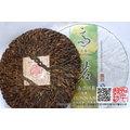 茶壺空間特別分享辮子茶^(2007年4月 臨滄永德大葉種曬清毛茶^) 400克 餅