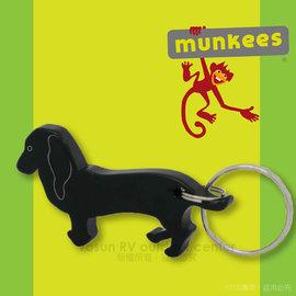 【德國 Munkees】Dackel 臘腸犬開瓶器 鑰匙圈 (黑)/隨身開瓶器.造型鑰匙圈/ K3452