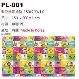 韓國Parklon帕龍地墊--(動物學園) *單面切邊PE系列 (200*150*1CM)*