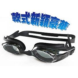 RIVER 纯矽胶 俏皮儿童泳镜 便宜 运动游泳用品 蛙镜 游泳眼镜 抗UV 防雾泳镜 潜水镜 护目镜 水上活动 戏水镜