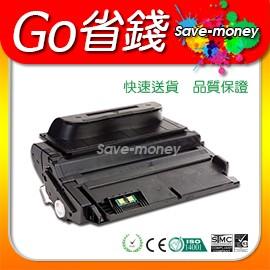 HP Q1338A 38A 高容量 黑色 相容碳粉匣 HPQ1338A 適 HP Lase