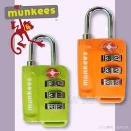 【德國 Munkees】密碼鎖 - 海關型/TSA認證.合金鎖扣.海關鎖.行李箱.旅行箱鎖_橘/綠 K3610
