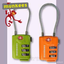 【德國 Munkees】密碼鎖 - 鋼絲鏈 海關鎖 /TSA認證.合金鎖扣.行李箱.旅行箱鎖_橘/綠 K3609