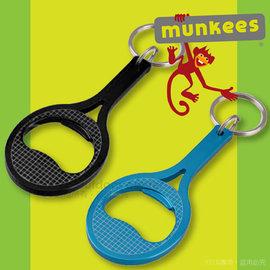 【德國 Munkees】Tennis 網球拍開瓶器 鑰匙圈 /隨身開瓶器.造型鑰匙圈_藍/黑 K3405