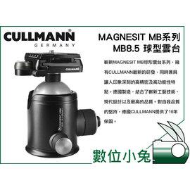 小兔~ 德國 CULLMANN MAGNESIT MB系列 MB8.5~球型 雲台 固定式