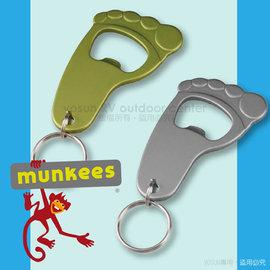 【德國 Munkees】Fus 大腳開瓶器 鑰匙圈 /隨身開瓶器.造型鑰匙圈_綠/灰 K3431
