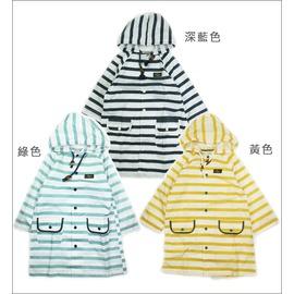 ^~小豆仔的屋Dou Dou House^~ BLUEU AZUR兒童條紋雨衣~深藍色 ~
