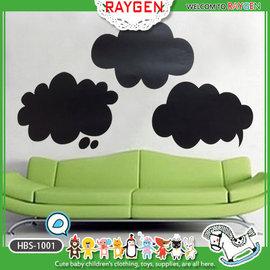 壁貼 兒童房 店面 佈置 DIY 創意 黑板貼 對話框 送粉筆2支【HH婦幼館】