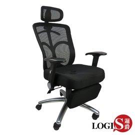 ^~邏爵^~B813Z 紳士3D工學坐臥兩用置腳台全網辦公椅 電腦椅