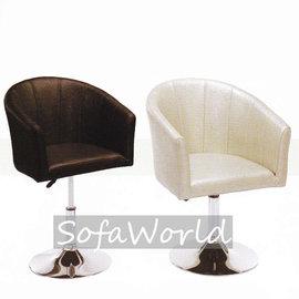 ~沙發世界 ~~吧椅~〔S665162~7〕~共三色