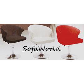 ~沙發世界 ~~吧椅~〔S665162~4〕~共三色