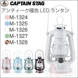 探險家戶外用品㊣M-1324 CAPTAIN STAG 日本鹿牌復古LED油燈 LED露營燈M-1325 M-1326 M-1327 M-1328