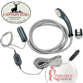 探險家戶外用品㊣M-1491 CAPTAIN STAG 日本鹿牌 強力電動SHOWER器 行動淋浴器 蓮蓬頭 馬力強