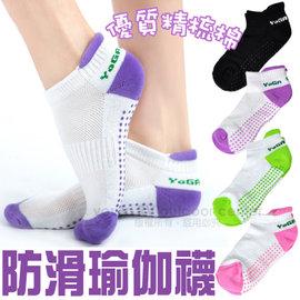 【VOSUN】優質防滑專業瑜珈襪.環保樹脂顆粒防滑襪.按摩襪.運動襪子.船型襪/優質精梳棉.加厚抗菌防滑/提拉佩斯.瑜珈輔助用品 FB-151