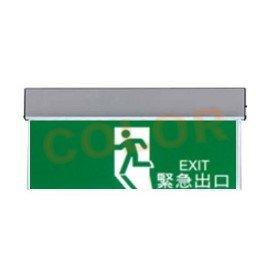 舞光 LED~28008 3.7W 全電壓 停電指示燈^(出口^) 左 右 雙向_WF43
