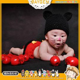 童裝  嬰兒 攝影 寫真 包屁褲 米奇 帽子 針織 套裝【HH婦幼館】