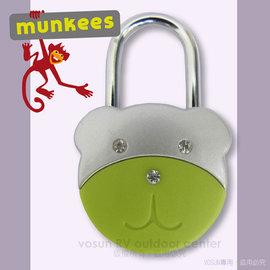 【德國 Munkees】旅型鎖-小熊 /鑰匙鎖.行李箱.旅行箱鎖.鎖頭/必備保安全.居家防護_綠 K3602