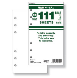 Raymay 聖書尺寸 6孔萬用手冊用 111枚入 全白活頁紙 DR4005W
