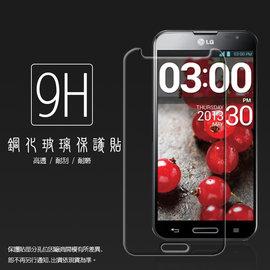 超高規格強化技術 LG Optimus G Pro E988 鋼化玻璃保護貼 強化保護貼
