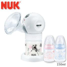 德國【NUK】Luna 智能電動吸奶器 ▶隨機贈送:儲存瓶2入/乳頭清潔棉(1盒30入)
