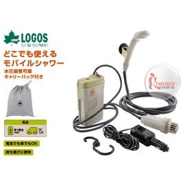 探險家戶外用品㊣NO.69930001 日本品牌LOGOS 雙電源YD電動沖水器 電動SHOWER器 行動淋浴器