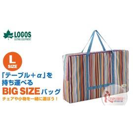 探險家戶外用品㊣NO.73189901 日本品牌LOGOS 摺疊桌條紋收納袋L (100*65CM) 折疊桌折合桌收納袋