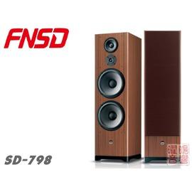 FNSD SD~798 10吋三音路四單體 華成電子 家庭劇院歌唱卡拉OK喇叭~享0低利率