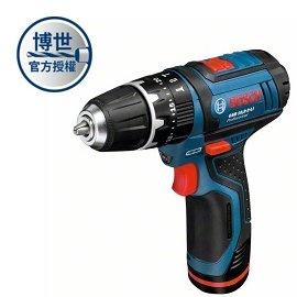 BOSCH充電式震動電鑽/起子機GSB 10.8V-2-LI(單電)★新品上市 大電池包裝★附震動鑽水泥更快速