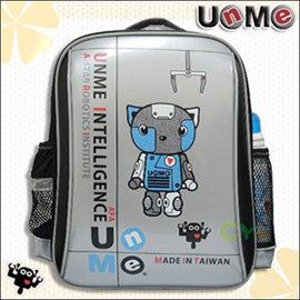 ~UnMe機器人~超輕單層後背書包/銀灰色