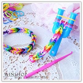 【winshop】A2126 DIY橡皮筋編織手鍊/歐美流行彩虹橡皮筋編織器/彩色橡皮筋/彩色手環編織材料包/
