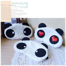 【winshop】A2128 日韓系絨毛貓熊眼罩/熊貓眼罩/搞怪眼罩/表情眼罩/保暖眼罩/動物眼罩