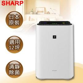 『SHARP』☆夏普 6-12坪 日本製 空氣清淨機 KC-JD50T **免運費**