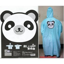 ~ 社~天龍 動物家族 熊貓 藍色 卡通  透明 雨衣 全開 兒童 帽子可拆式 安全反光條