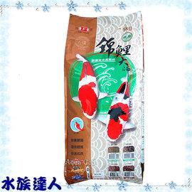 【水族達人】海豐《錦鯉大師 錦鯉魚成長飼料(低脂)5kg(綠大顆粒)》錦鯉/金魚