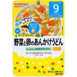 Wakodo和光堂 - IE333 蔬菜雞蛋羹烏龍麵 9m