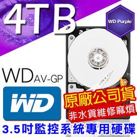 監控硬碟 WD 3.5吋 4000G 4TB SATA 低耗電 24 小時錄影超耐用 DV