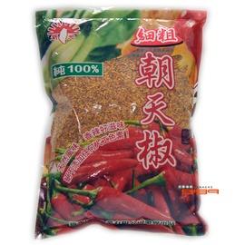 【吉嘉食品】新光 朝天椒/辣椒粉(細粉/中細粗 分開兩種) 1包300公克45元,另有七味粉