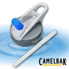 【美國 CAMELBAK】EDDY™ KIDS兒童系列瓶蓋吸管替換組/運動水壺瓶蓋.旋轉式瓶蓋.耐撞擊.附提把/藍 CB90933