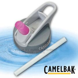 【美國 CAMELBAK】EDDY™ KIDS兒童系列瓶蓋吸管替換組/運動水壺瓶蓋.旋轉式瓶蓋.耐撞擊.附提把/粉紅 CB90935