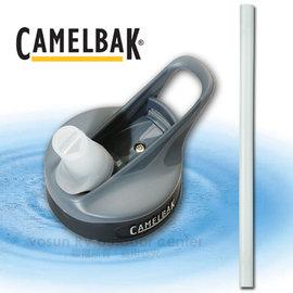 【美國 CAMELBAK】EDDY™ 瓶蓋吸管替換組/運動水壺瓶蓋.旋轉式瓶蓋.耐撞擊.附提把/深灰 CB90932