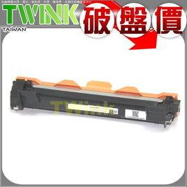 Brother TN~1000  TN1000 相容碳粉匣 HL~1110 DCP~151