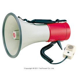 ^(出租^)ER~56 SHOW 25W肩帶式喊話器^(大聲公^) 經濟耐用選擇 2號電池