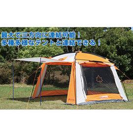 探險家露營帳篷㊣NO.71801753 日本品牌LOGOS 桔楓320-K 客廳帳篷 類似320L連結帳蓬 320K炊事帳棚可連結300FRI橘楓