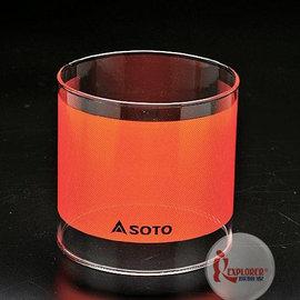 探險家戶外用品㊣ST-2332 日本製SOTO 玻璃燈罩玻璃罩玻璃光罩-橘 (適用ST-210.ST-213.ST-230.ST-233)
