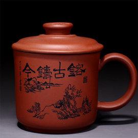 5Cgo~ 七天交貨~37429888185 紫砂杯 紫砂杯具紫砂茶杯鑄今杯辦公室喝茶杯泡