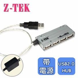 Z~TEK USB 2.0 4埠 HUB集線器^(帶電源for 100~240v^)^(Z