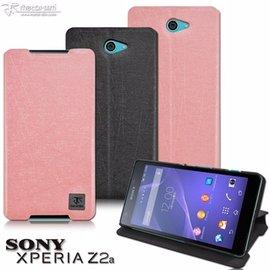 for SONY Xperia Z2a髮絲紋站立式保護皮套